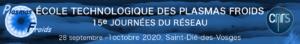 Ecole2020_bandeau